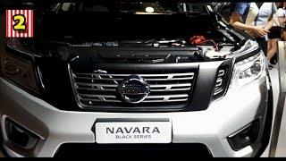 Nissan Navara 2.5L (VL Plus) Malaysia | Nissan Navara Black Series