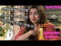 Populer Bengali Hit Song , Prem Sudhu Kaday , Love Song