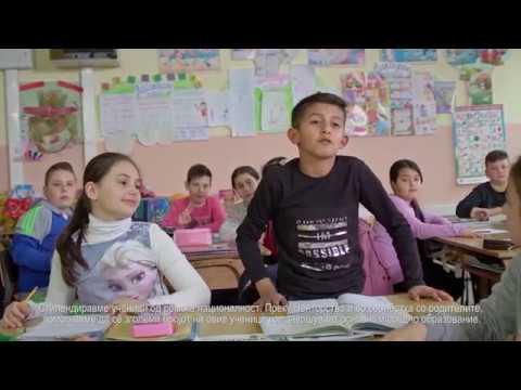 УСАИД Македонија се залага за инклузија во образованието