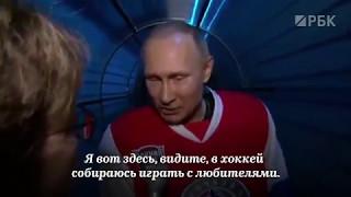 Путин прокомментировал отставку главы ФБР Джеймса Коми