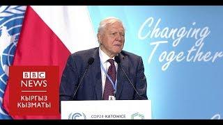 Би-Би-Си ТВ жаңылыктары (04.12.18) - BBC Kyrgyz