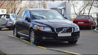 Выбираем б\у авто Volvo S80 (бюджет 700-750тр)