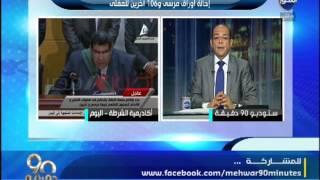 القرضاوى : اللى حكم على قاضى مش معروف..شردى انت عايزنى اجيبلك محمود عبد العزيز يحكم عليك