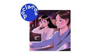 Youtube: Look at me (With J.cob, Hauzee) / SUDI