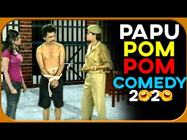 Papu POM POM in Love    Papu Comedy 2020    New Odia Comedy