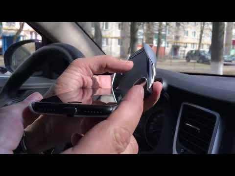 Беспроводная зарядка и держатель телефона для авто