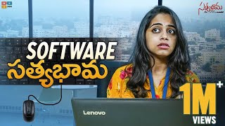 Software Sathyabama Part 1 || Satyabhama || Tamada Media