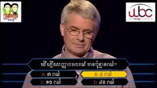 ភ្លើងសញ្ញាចរាចរណ៍ 4 color traffic lights ( វីដេអូកំប្លែង Funny Video)
