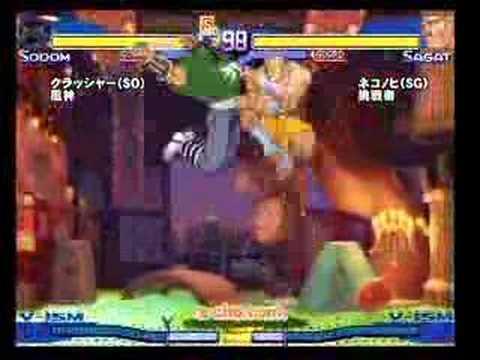 SFA3- Sodom (Crusher) vs Sagat (Nekonohi) a-cho.com match
