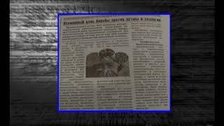 пресс-обзор газет, 18.06.2018 г.