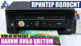 видео Сложности при покупке принтера и мфу