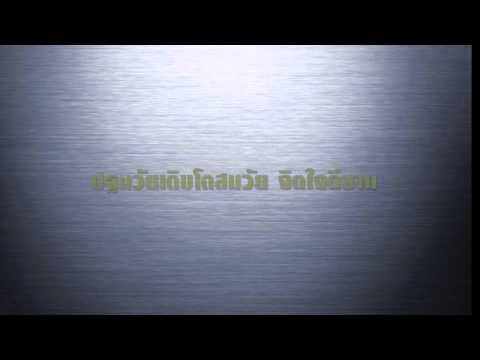 ผลสัมฤทธิ์จะสูงขึ้นได้ ภาษาไทยต้องมาก่อน สพป.สุรินทร์ เขต ๑