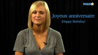 """How to Say """"Happy Birthday"""" in French"""