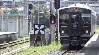 香椎線宇美行 香椎駅3番のりば入線