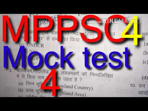 MPPSC MOCK TEST 4(Right Academy)