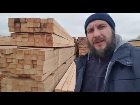 Брус 100х150 естественной влажности купить в СПб у производителя