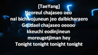 Tonight- Big Bang Lyrics