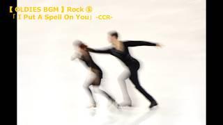 1956年に発売されたスクリーミン・ジェイ・ホーキンスのヒット曲を、1968年にクリーデンス・クリアウォーター・リバイバル(CCR)がカバーした「...