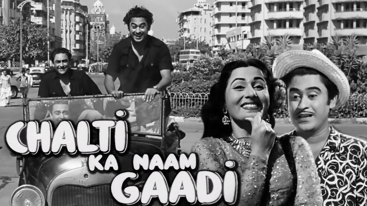 old hindi movie chalti ka naam gaadi free download