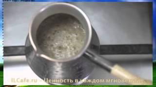 видео Купить кофе оптом в СПб КОФЕ