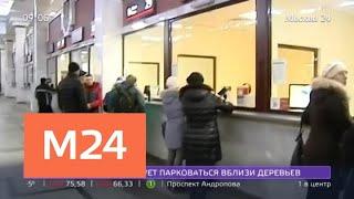 В РЖД начинают продавать невозвратные билеты на поезда - Москва 24