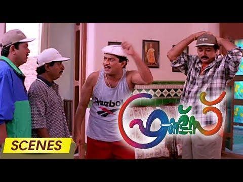 ഫ്രണ്ട്സ് സിനിമയിലെ അടിപൊളി കോമഡി സീൻ | Friends | jayaram | sreenivasan | mukesh