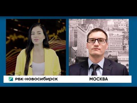 Глеб Задоя о бедности в России для РБК-Новосибирск