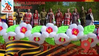 Фольклорный ансамбль «Праздник» - \Частушки\