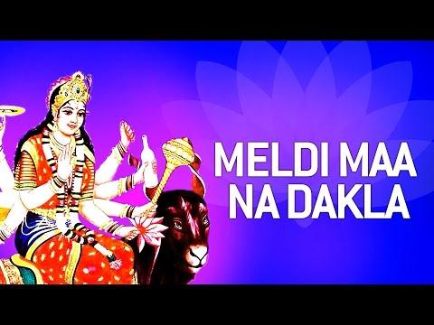 Meldi Maa Na Dakla by Gagan Jethva Rekha Rathod  Gujarati Dakla 2015  Meldi Maa Songs
