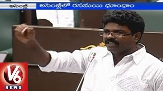 Rasamayi Balakishan Dhoom Dhaam in Telangana Assembly (19-03-2015)