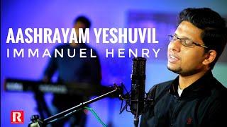 IMMANUEL HENRY / AASHRAYAM YESHUVIL / ALBUM: ENTE YESHUVE/ REX MEDIA HOUSE©2017