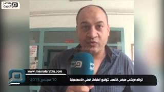 مصر العربية | توافد مرشحي مجلس الشعب لتوقيع الكشف الطبي بالاسماعيلية