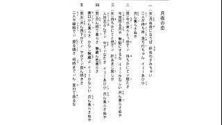 沖縄民謡をチャンネル登録して沖縄から世界に広めよう、 沖縄直販嘉数宜...