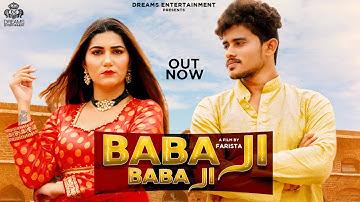 Sapna Choudhary : Baba Ji (Official Video)   Vishu Puthi   New Haryanvi Songs Haryanavi 2021