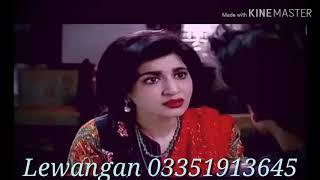 Khaani darma.Part