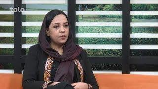 بامداد خوش - صحبت های رویا سادات در مورد فلم