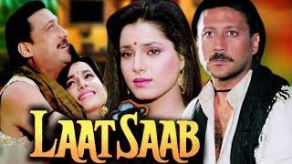Laat Saab Full Movie | Jackie Shroff Hindi Suspense Movie | Neelam ...