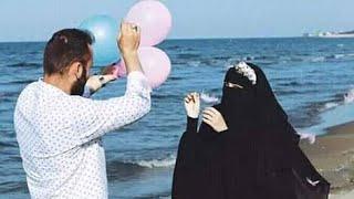 حين التقيتك 🥰  حالات واتس اب حب دينيه 2020💙   اناشيد حب اسلامية 🕋  حالات واتساب اسلامية🥀❤️