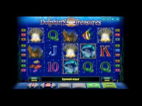 Игровые лотерейные автоматы купить
