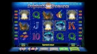 казино онлайн +на деньги(http://casino-bellagio.com/ выигрыш неизбежен, все просто., 2014-04-13T20:00:20.000Z)