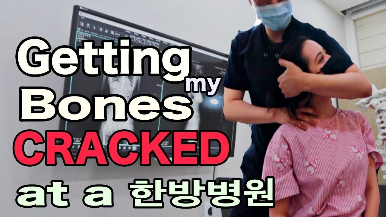 Getting my bones cracked! 한방병원을 처음 가본 한국혼혈 엽수