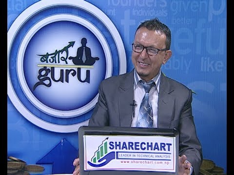 Bazaar Guru  with Technical Analyst Jeevan Shrestha