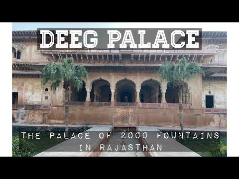 Deeg Palace :