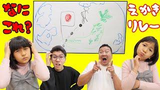 なにこれ?巨大画用紙でみんなでお絵かき連想ゲーム!!himawari-CH