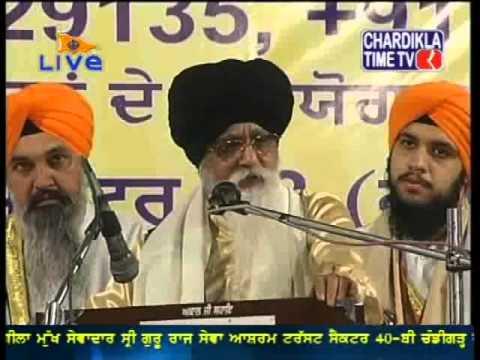 bhai jasbir singh paonta sahib wale  (guru Ramdas ji gurpurab kirtan 2013)