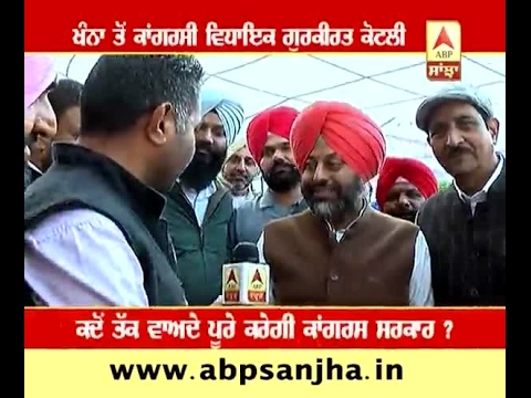 In conversation with Gurkirat Singh Kotli after his victory in Vidhan Sabha Elections