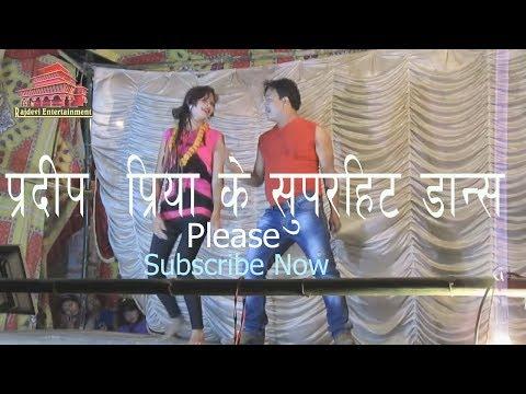 New Superhit Songs / Chal ne chal / Mix Tharu Maithili / Pradeep & Priya