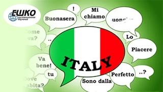 Предлоги в итальянском языке