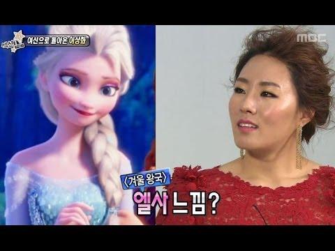 Section TV, Lee Sang-hwa #05, 이상화 20140316