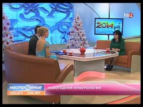 Дарья Миронова делает амулет для привлечения денег, Видео 509